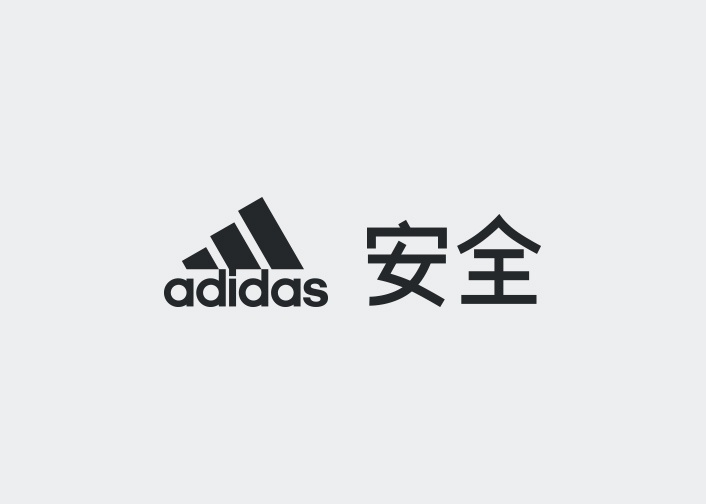 Chinese-Translation