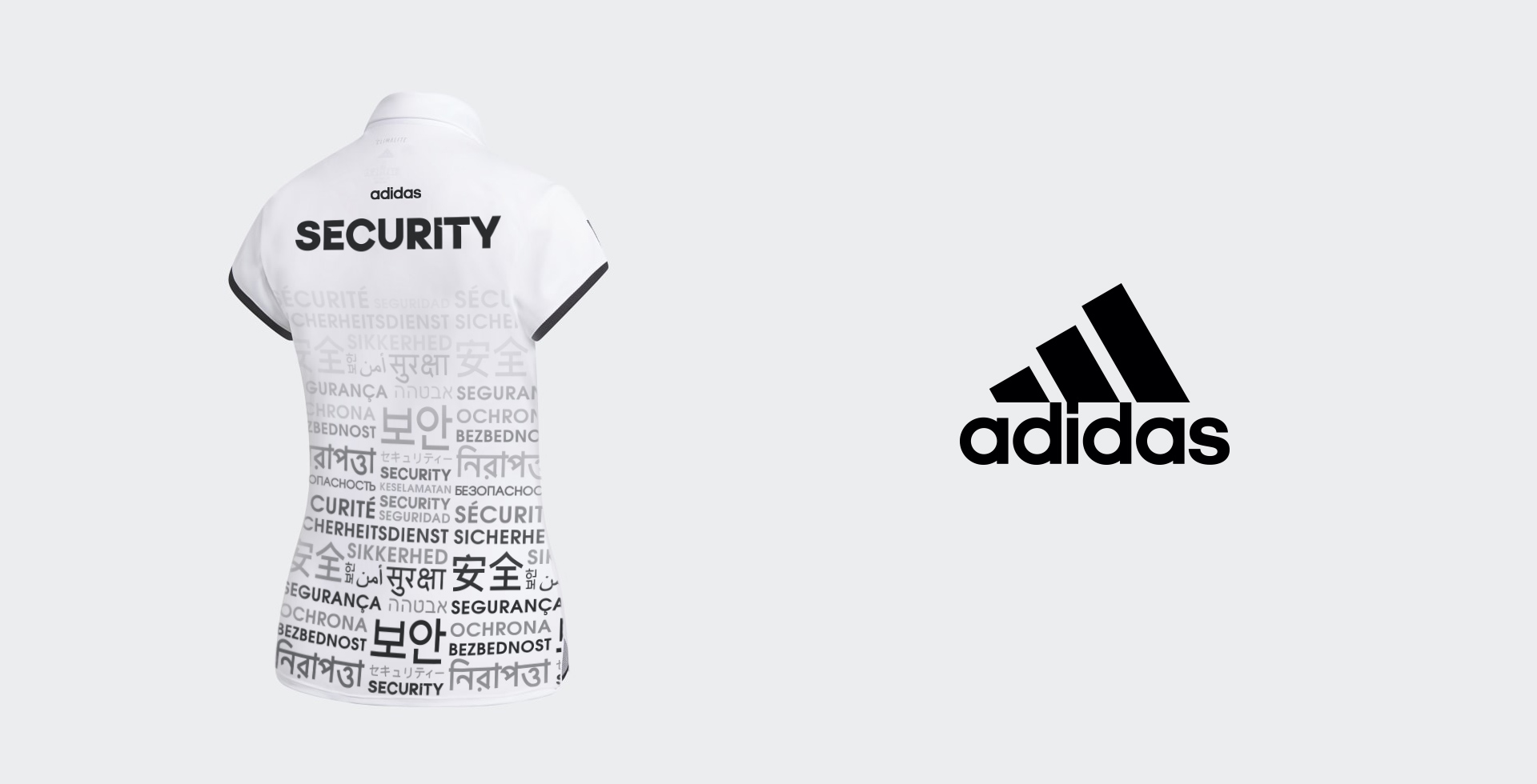 Security Branding